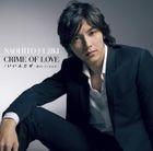 Crime of Love / Iindaze - Kimi ga Itekurereba - Standard Edition (Normal Edition)(Japan Version)