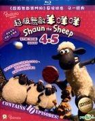 Shaun The Sheep Series 4.5 (Blu-ray) )(Ep. 21-30) (Hong Kong Version)