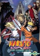 Theatrical Edition NARUTO - Daigekitotsu! Maboroshi no Chitei Iseki Dattebayo (Japan Version)