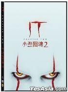 IT: Chapter Two (2019) (DVD) (Hong Kong Version)