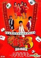 Kung Fu Mahjong 3 - The Final Duel (Hong Kong Version)