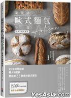 Chen Feng Sheng Ou Shi Mian Bao Quan Shu : Jing Dian Bu Bai Ji Chu Kuan