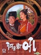Mutual Affection (DVD) (End) (TVB Drama)