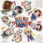 Movie Hetalia Axis Powers Theme Song Single : WA! WA!! World Ondou (Japan Version)