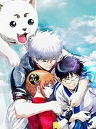 Gintama The Final (Blu-ray) (Limited Edition) (Japan Version)