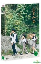 Home (DVD) (Korea Version)