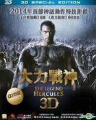 The Legend of Hercules (2014) (Blu-ray) (3D) (Hong Kong Version)