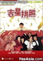 The Fun, The Luck & The Tycoon (1990) (Blu-ray) (Hong Kong Version)