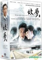 Remembrance Of Dreams Past (DVD) (End) (Taiwan Version)