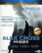 Alex Cross (2012) (Blu-ray) (Hong Kong Version)