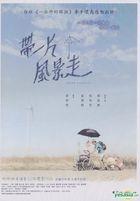 Leaving Gracefully (DVD) (Taiwan Version)