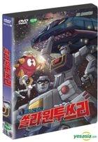 Solar One Two Three (DVD) (Korea Version)