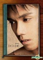 Hins First Cantonese Album (CD+DVD)