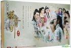 Hua Xu Yin: City of Desperate Love (2013) (DVD) (Ep. 1-52) (End) (China Version)