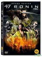 47 Ronin (2013) (DVD) (Korea Version)