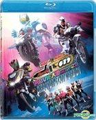 Kamen Rider x Kamen Rider Fourze & OOO - Movie War Mega Max (Blu-ray) (Director's Cut) (Hong Kong Version)