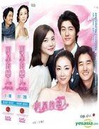 Celebrity's Sweetheart (2008) (DVD) (Ep.1-20) (End) (Multi-audio) (SBS TV Drama) (Taiwan Version)