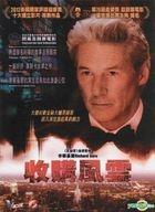Arbitrage (2012) (DVD) (Hong Kong Version)
