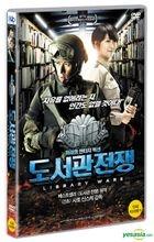 Library Wars (DVD) (Korea Version)