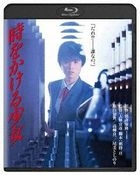 Toki wo Kakeru Shojo (1983) (Blu-ray) (Japan Version)