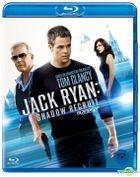 Jack Ryan: Shadow Recruit (Blu-ray) (Normal Edition) (Korea Version)