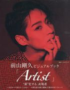 Maeyama Takehisa Visual Book Artist