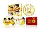 Gold Medal Man (Blu-ray) (Premium Edition) (Japan Version)