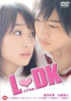 L DK (DVD) (Normal Edition)(Japan Version)