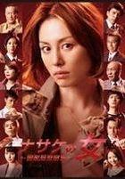 Nasake no Onna - Kokuzekyoku Sasatsukan DVD Box (DVD) (Japan Version)