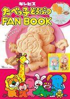 Tabekko Doubutsu Fan Book