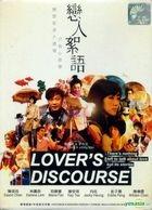 Lover's Discourse (2010) (DVD) (Malaysia Version)