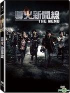 The Menu (2016) (DVD) (Taiwan Version)