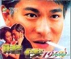 The Conman (Taiwan version)