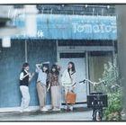 Yoake made Tsuyogaranakutemoii [Type D] (SINGLE+BLU-RAY) (Japan Version)