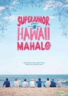 Super Junior Memory in Hawaii 'Mahalo' (First Press Limited Edition)