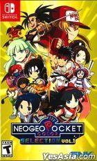 NEOGEO POCKET COLOR SELECTION Vol.1 (Asian English / Japanese Version)