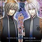 Hiiro no Kakera Character Song Series Vol.2 (Japan Version)