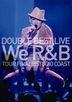 DOUBLE BEST LIVE We R&B TOUR FINAL @STUDIO COAST Complete Version (First Press Limited Edition)(Japan Version)