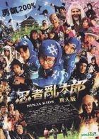 Nintama Rantaro (2011) (DVD) (Special Edition) (Taiwan Version)