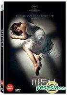 Madonna (2015) (DVD) (韩国版)