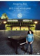 Angela Aki My Keys 2008 in Budokan & Osakajo Hall (Japan Version)