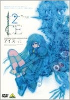 Ice (DVD) (Vol.2) (Special Edition) (First Press Limited Edition) (Japan Version)