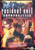 Resident Evil: Degeneration (2008) (DVD) (US Version)