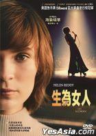 I Am Woman (2019) (DVD) (Taiwan Version)