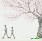 Sakura (Normal Edition)(Japan Version)