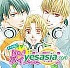 No.1 Boys wo Mezase ! (Japan Version)