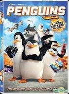 Penguins of Madagascar (2014) (DVD) (Hong Kong Version)