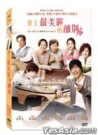 The Last Blossom (2011) (DVD) (Taiwan Version)