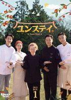 Youn Stay (DVD) (Box 1) (Japan Version)