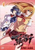 Ikki Tousen - Shugaku Toshi Keppuroku (DVD) (Japan Version)